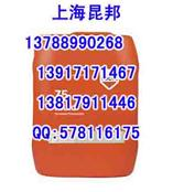 ROCOL37008 Z5挥发性短期防锈油