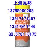 ROCOL69021薄膜防锈喷剂(透明)