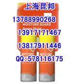 ROCOL69066薄膜防锈喷剂(绿色)
