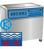 KQ-A2000GVDE系列单槽式三频恒?#29575;?#25511;超声波清洗器