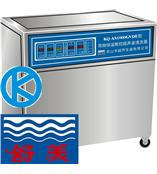 KQ-AS1000GVDE系列单槽式双频恒?#29575;?#25511;超声波清洗器