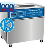 KQ-A4000KDB系列高功率数控超声波清洗器