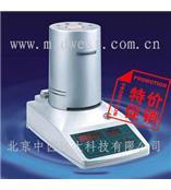 红外线快速水分测定仪 型号:CN61M/SFY-60