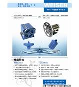 WFX-40型浮子式细井水位计