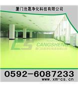 厦门环氧地板 工业地板 厦门环氧树脂地坪 厦门环氧地坪漆