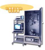 OLED特性检测仪