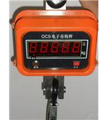 30T电子钩头┢┦30T电子钩秤卐厂家直销价格┻═电子吊钩秤定做