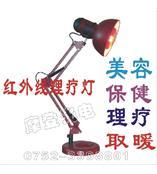 飛利浦 紅外線美容燈 烤燈 紅外線燈
