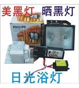 飛利浦PHILIPS HPA400S曬膚燈/日光浴機 400W成套