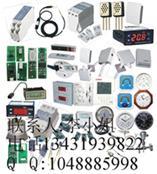 S302D1濕度變送器(0~10V DC電壓信號輸出)QQ1048885998 電話13431939822