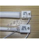PHILIPS 13713Z/98 235V1000W 红外线灯管