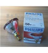 飞利浦红外理疗灯 红外线灯泡 PAR38 E27 150W 飞利浦神灯
