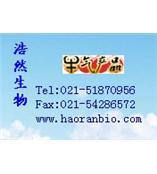 PIERCEMA15883Anti-TAP Monoclonal Antibody50 µl4786