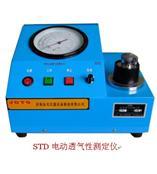 型砂仪器STD电动透气性测定仪
