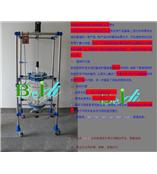 湖南/长沙/湘潭/衡阳/岳阳加固搅拌密封型双层玻璃反应釜