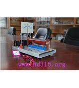 安培力演示器(教学仪器(电磁和电子))