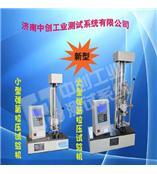 中创工业手动弹簧拉压试验机,弹簧拉力测试仪,弹簧压缩检测设备