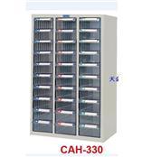 天钢热卖产品:30抽透明零件柜,价格实惠