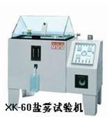 盐水喷雾试验机维修,杭州宁波盐雾腐蚀试验箱哪家好,最好的盐雾腐蚀测试机
