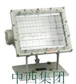 矿用隔爆型泛光灯(国产) 型号:YT3Z-DGS175/127B(D)
