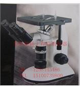 MDJ單/雙目金相顯微鏡