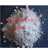 分析純AR級、醫藥級硫酸鋇價格廠家批發采購