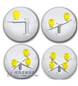 實驗室配件/廣州偉昌實驗室設備/實驗室家具/氣體考克