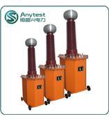 HSXYDJ油浸式試驗變壓器