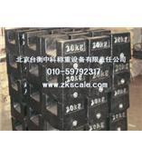 北京標20kg準鑄鐵砝碼