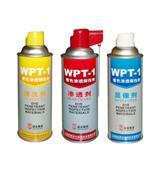 WPT-1着色渗透探伤剂