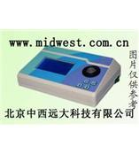 食品?保健品過氧化氫(雙氧水)快速測定儀