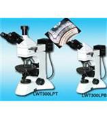 透反射偏光显微镜LWT300LPT/B
