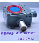 氯甲烷泄露检测仪、氯甲烷检漏器