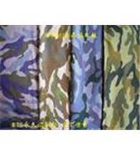 紫外线防护服 价格