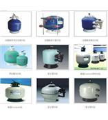 江西泳池水处理设备|九江泳池沙缸|南昌泳池循环水过滤器|赣州泳池水处理|新余泳池过滤沙缸|鹰潭游泳池设备