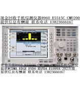深圳综测仪维修站CMU200手机综合测试仪E5515C手机测试仪升级软件8960升级WCDMA功能EVDO耦合测试仪CMD55维修