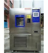 HY-150L可程式恒溫恒濕試驗箱