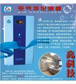 臭氧空气消毒机_2011年获得国家卫生部消毒器械卫生许可批件的产品