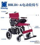 互邦电动轮椅HBLD1-A互邦新款都市时尚系列电动轮椅