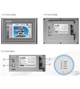 昆仑通触摸屏TPC7062K/KS价格,参数,详细说明介绍