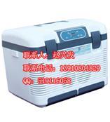 腹透液加温箱-透析液加温箱