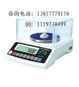 上海英展BH-1200電子天平e=0.5g/d=0.02g價格