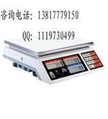 上海英展ALH-7.5電子稱d=0.5g天平秤