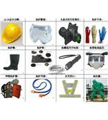 消防矿山救援常用装备系列-斯达恒通01056215212