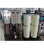 热烈供应云南反渗透纯水设备| 临沧纯净水设备公司| 昆明纯净水处理厂家