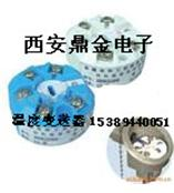 电压输出0-10v温度变送器模块