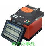 推荐一款具备全天候工作能力的国产AV6471光纤熔接机