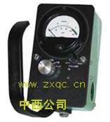 ( 美國直銷) 便攜式核輻射監測儀/ 多功能輻射測量儀/多功能射線探測儀/射線監測儀/射線檢測儀/α、β、γ