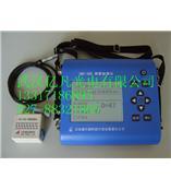 鋼筋位置測定儀,鋼筋掃面儀SMY-300B  貨到付款