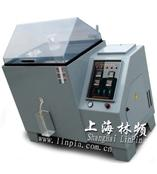 上海鹽霧腐蝕試驗機哪個品牌好點?